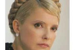 Tymoshenko promises to help people in Dnipropetrovsk