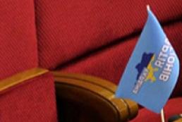 PR may block parliamentary podium