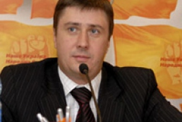 Kyrylenko does not see any obstacles for coalition formation