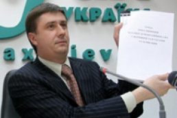 OU-PSD doesn't change course of democratic coalition