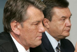 "Yanukovych supports ""gas"" position of Yushchenko"