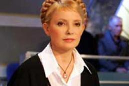 "Tymoshenko promises to hold VRU session without ""regionals"""
