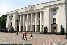 PR, CPU and bloc of Lytvyn didn't come to sitting of working group