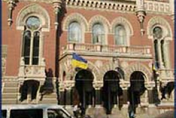 NBU does not plan either revaluation or devaluation of hryvnya