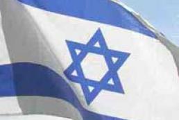 Ukraine wants to establish visa-free regime with Israel
