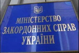 Foreign Ministry protests against vandalism in Ukrainian Culture Center in Moscow