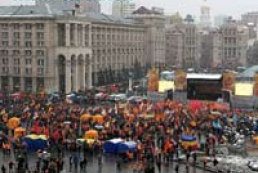Orange revolution: how it was (photo)