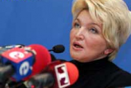 Bohatyryova told about temporary presidium
