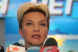 Bohatyryova considers that coalition will be formed next week