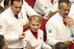 BYuT will not vote for speaker until coalition is formed
