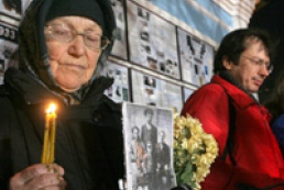 Criminal liability for Holodomor rejection to be implemented in Ukraine?