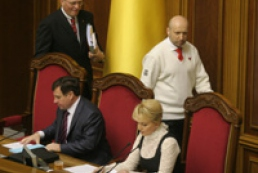 Yushchenko calls to eradicate hostility in the parliament