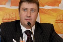 Kyrylenko hopes for coalition formation on Thursday