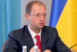Yatsenyuk called to create common European area