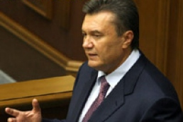 Yanukovych gives directions to Ministers