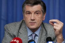 Yushchenko: Last conscription will be in autumn 2009