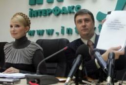 Tymoshenko and Kyrylenko signed agreement of democratic coalition formation