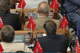 Communists will not support Yatsenyuk on principle