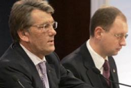 Yushchenko: Yatsenyuk can unite the parliament