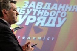 President: Government of Tymoshenko must be professional