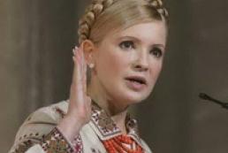 Tymoshenko proposes to vote for speaker by secret ballot