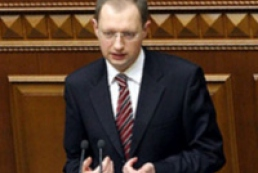 Yatsenyuk made his first speech as a speaker
