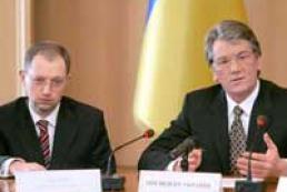 Yushchenko is sure that Yatsenyuk will be speaker of whole parliament