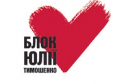 BYuT representatives are sure that Kaskiv will vote for Tymoshenko