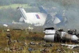 Three reasons of air crash are being considered