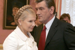 Yushchenko is ready to submit candidacy of Tymoshenko again