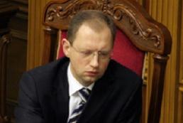 Yatsenyuk has opened morning session of VRU
