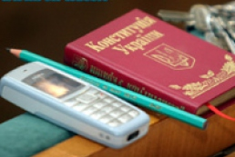 Yushchenko insists on new version of Constitution