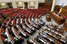 Lytvyn bloc will not participate in voting for PM