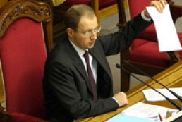 Yatsenyuk has signed resolution on Tymoshenko's appointment to the PM position