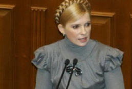 Tymoshenko submitted draft resolution on Cabinet formation