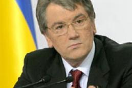 Yushchenko congratulate policemen on their professional day