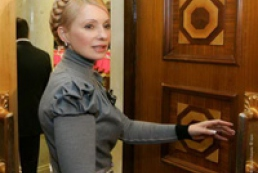 Tymoshenko calls Ukrainians to improve government's program