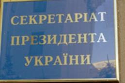 Yushchenko discharged Vasyunyk