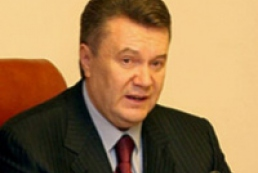 "Yanukovych formed ""shadow"" government (list)"