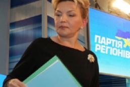 Yushchenko appointed Bohatyryova as secretary of NSDC