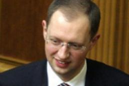 Yatsenyuk has opened parliament's session