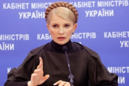 Tymoshenko does not see reasons for resignation