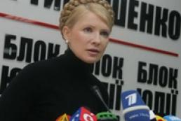 Tymoshenko is ready to lend money to Zasyadko mine