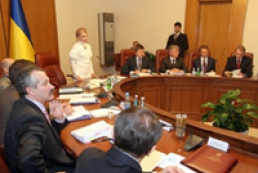 Cabinet approved program of its activity