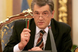 Yushchenko submitted draft bill on Cabinet to the VRU