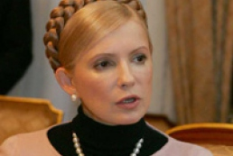 Tymoshenko left for Dnipropetrovsk