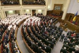 Rada to vote for Nalyvaychenko on Friday