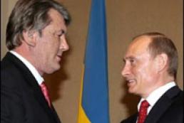 Yushchenko to meet with Putin on February 12
