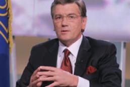 Yushchenko named date of Ukraine's accession to the WTO