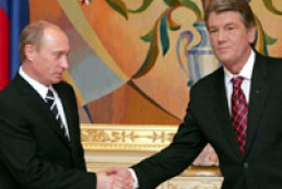 Yushchenko and Putin agreed on meeting